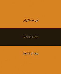In This Land book